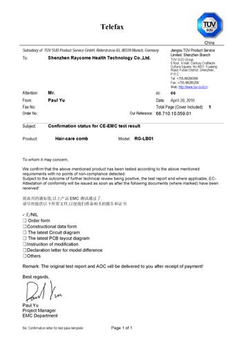 CE-EMC%20REPORT