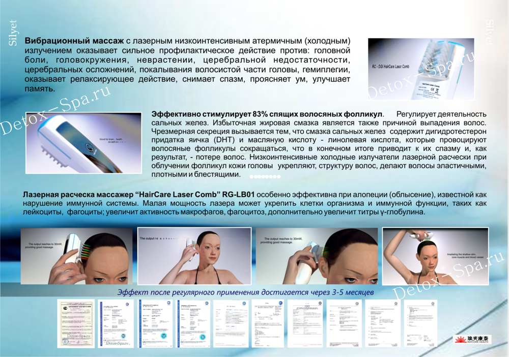 Haircare-Laser-Comb-2